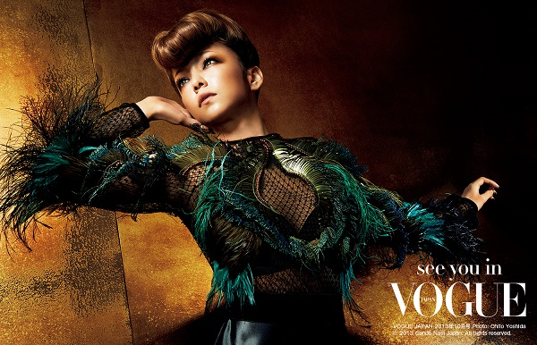 安室奈美恵×『GUCCI』×『VOGUE JAPAN』