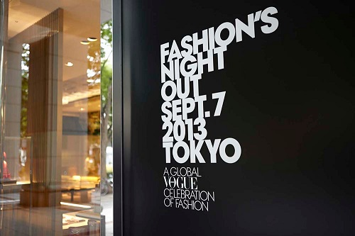 「FASHION'S NIGHT OUT 2013」は583店舗が参加した