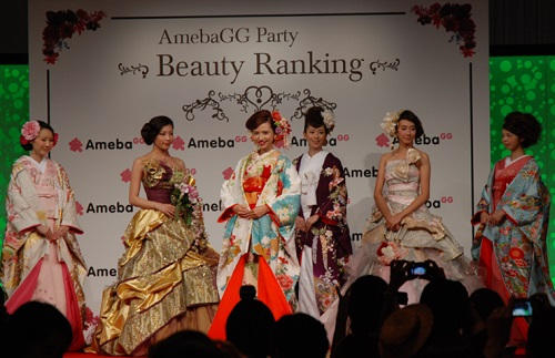 AmebaGG party『Beauty Ranking』に登場した水沢アリー