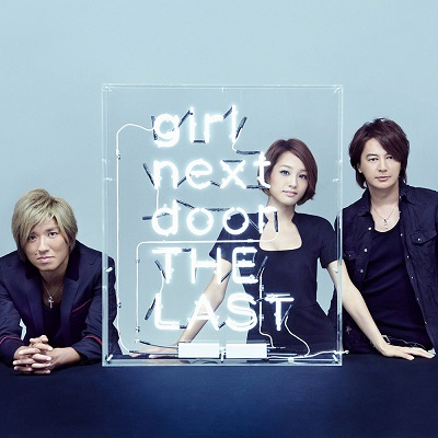 「girl next door THE LAST ~UPPER & BALLAD SELECTION~」ジャケット