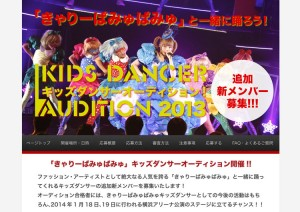 kppkidsdancer