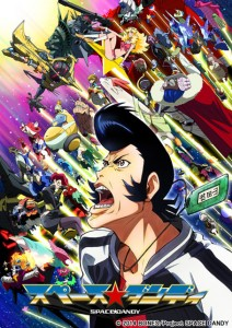 spacedandy001