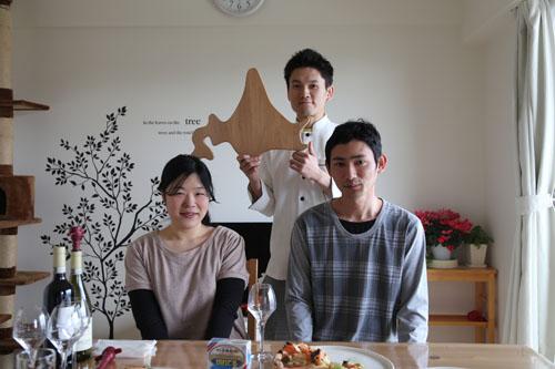0128yukijirushi01