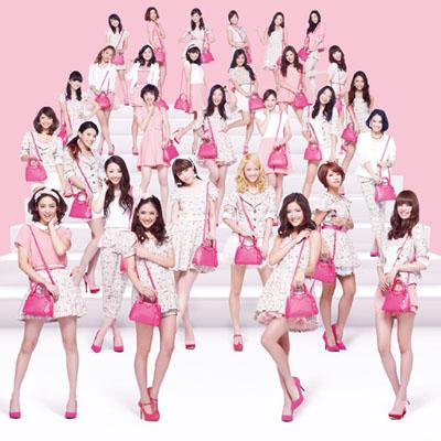 0205E-girls