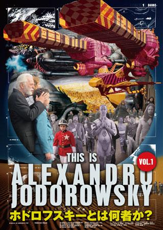 0205jodorowsky