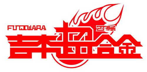 YCGK_logo