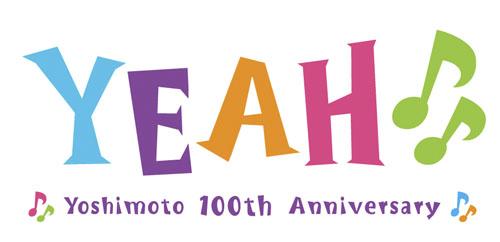 YEAH!!-2_logo_miyazaki_1218.ai